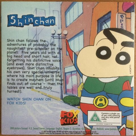 File:The Sun Fox Kids promo DVD Shin Chan back.JPG