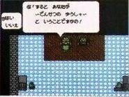 Kero Kero Keroppi RPG screenshot 2