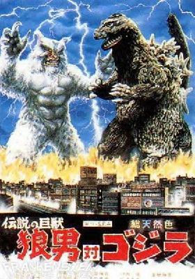 Wolfman vs Godzilla