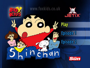 The Sun Jetix on Fox Kids promo DVD 2004 menu