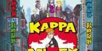 Kappa Mikey Original MTV Pitch Pilot