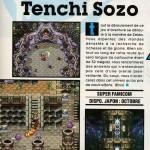 Terranigma-beta-Super-Power-Septembre-19952-150x150