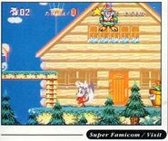 Cooly Skunk (unreleased Super Famicom version) 5
