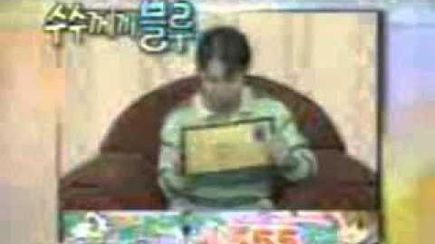KBS2 수수께끼블루 NEXT 영상