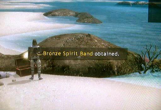 File:Bronze-spirt-band.jpg