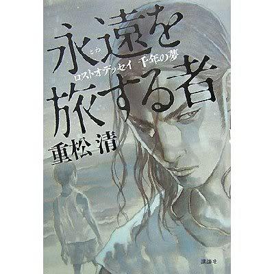 File:LO Book.jpg