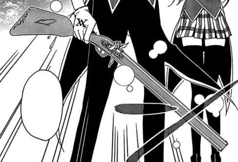 File:Koharu's weapon.jpg