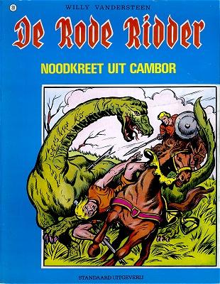 File:39-nl-v02.jpg