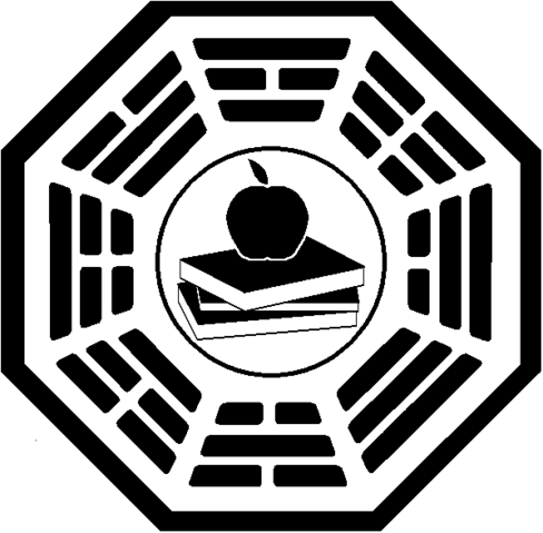 File:School Logo.PNG