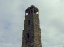File:PortalLighthouse.jpg