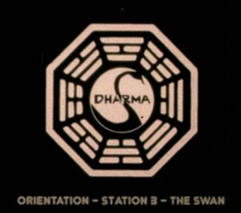 File:Swan logo.jpg