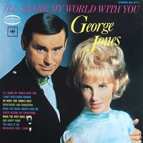 File:I'll Share My World With You - George Jones.jpg