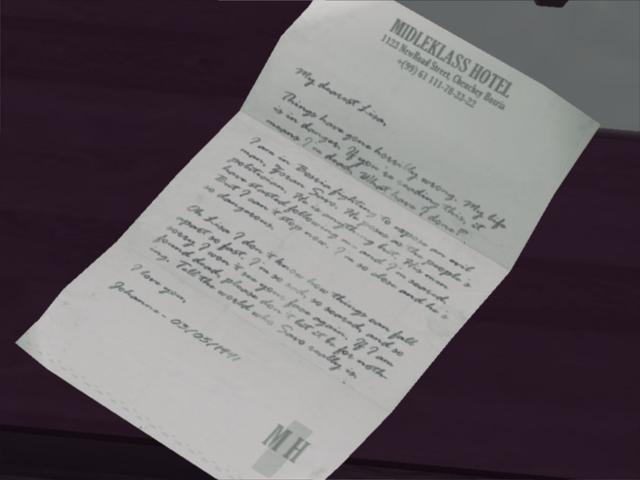 File:Lisa's letter.png