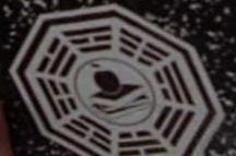 File:5x13 School logo.png