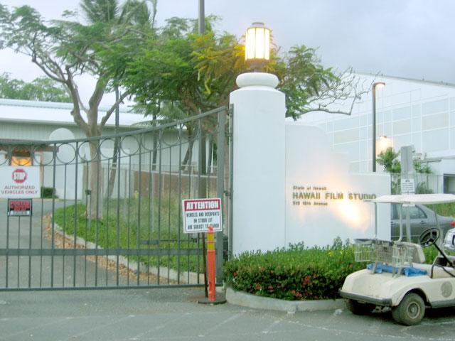 Ficheiro:Hawaiifilmstudio.jpg