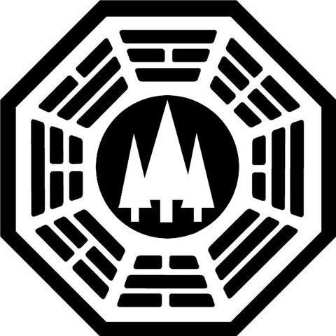 File:Station0TheForest Logo.jpg