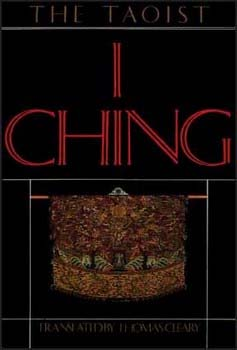 ملف:IChing.jpg