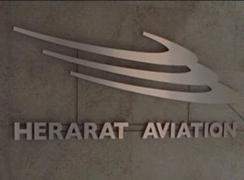 File:Portal-Herarat.jpg