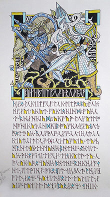 File:Boldog vs Thingol.jpg