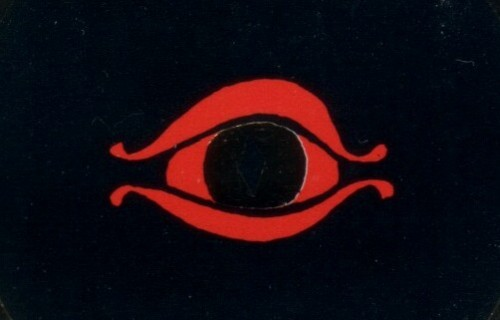 File:Eye of Sauron-0.jpg