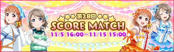 Score Match Round 28