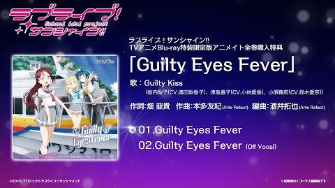 Guilty Kiss - Guilty Eyes Fever PV