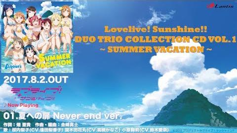 Love Live! Sunshine!! DUO TRIO COLLECTION CD VOL.1 ~SUMMER VACATION~