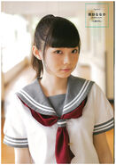 B.L.T. VOICE GIRLS Vol.27 - Suwa Nanaka 1