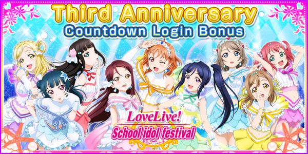 Third Anniversary Countdown Login Bonus EN