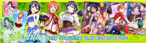 (8-23) lily white Limited Scouting