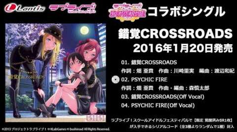 Sakkaku CROSSROADS and PSYCHIC FIRE PV