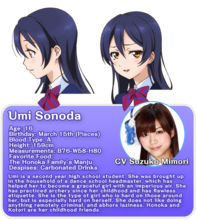 Sonoda Umi Character Profile (Official Translation)