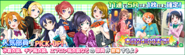 (10-22) PICK-UP Limited Scouting