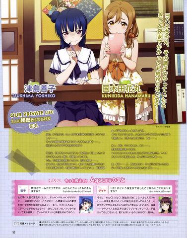 File:Dengeki G's Mag July 2016 Yoshiko Hanamaru.jpg