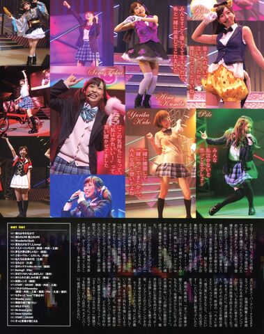 Файл:LisAni Vol 14.1 Aug 2013 055.jpg