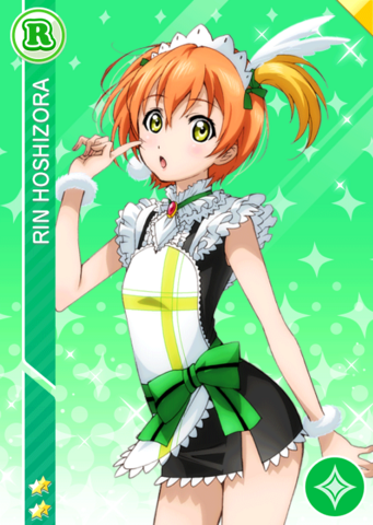 File:R 41 Transformed Rin.png
