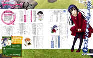 Dengeki G's Magazine Apr 2016 Umi