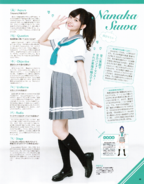 Seiyuu Animedia Nov 2016 - 15 Suwawa
