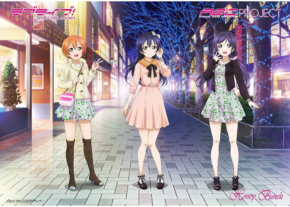 Archivo:ABC Project lily white.jpg