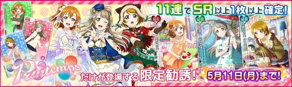 (5-9) Printemps Limited Scouting