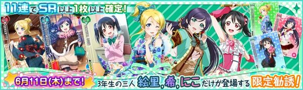 (6-9) Third Years Limited Scouting