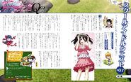 Dengeki G's Magazine Apr 2016 Nico