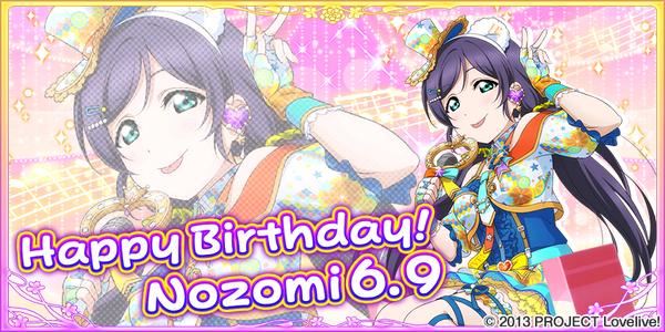 Happy Birthday, Nozomi! 2017