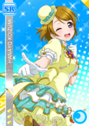 SR 279 Transformed Hanayo April Ver.