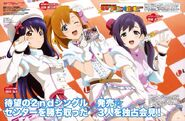 Umi Honoka Nozomi Dengeki Hobby Mag Feb 2011