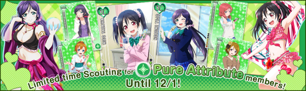 (11-26) Pure Limited Scouting