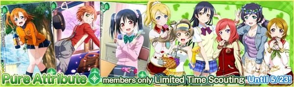 (5-21) Pure Limited Scouting (EN)