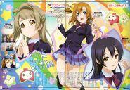 Kotori Honoka Umi Newtype Feb 2013 Text