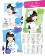 Seiyuu Paradise Vol 14 Jolno Mimorin Ucchi