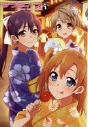 Love Live! Manga Vol 1